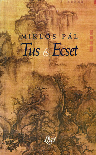 96-Miklos-Tus-A5-blog.jpg