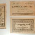 Három hirdetés 1885-ből - 130 éves nyomdai relikviák