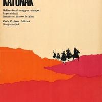 Csillagosok, katonák / The Red and the White (1967)