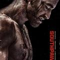 Mélyütés / Southpaw (2015) - Cinefest 2015