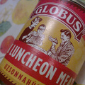 Löncshús teszt - Globus Pork Luncheon Meat