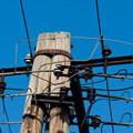Az áramütésekről