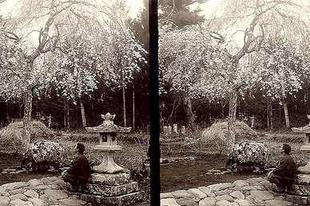 Messziről I. T. Enami Japánjáról