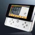 Operával érkezik az első WiMAX játékgép