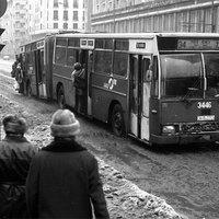 """""""Az abszurd volt az új normális"""" – Andrei Pandele képei az 1980-as évek Romániájából"""