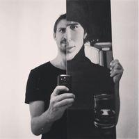 56. Képíró-képolvasó hétvége a Mai Manó Házban - Máté Péter: Mobilfotózás