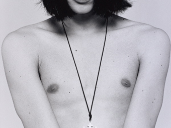 Bettina Rheims - Modern Lovers (1989-90) 18+