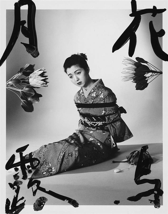 Fotó: © Nobuyoshi Araki