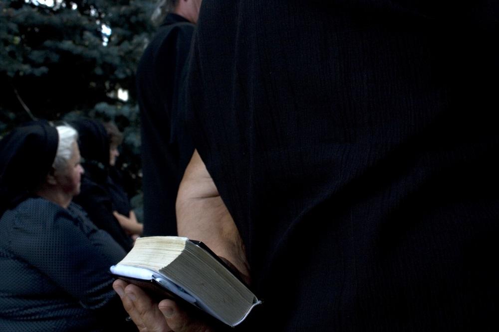 Fotó: Elek Judit Katalin: 2008. 07. 09., Részlet az Antitabu sorozatból