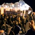 iPad eladó – Románia tüntet