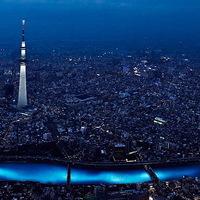 Fényfolyó Japánban