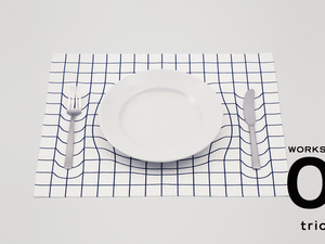 Optikai illúzióval fűszerezett ebédek