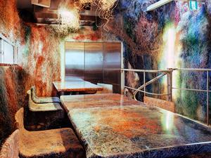 Bundás étterem a japánok új kedvence