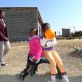 Lesotho: Lesotho felett az ég