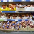 Olcsón be tudunk vásárolni húsvétra a Lidl-ben: Körkép!