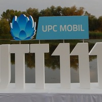 UTT111- Ultra Tisza-tó, 2017. 07. 15.