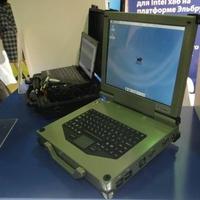 Orosz laptop vagy fél tégla?