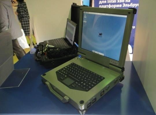 orosz laptop elbrusz