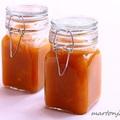 Narancslekvár,mint gasztroajándék