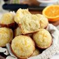 Frissíts narancsos muffinnal!