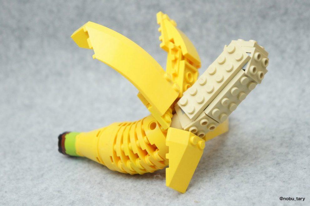 lego_food_banana-990x659.jpg