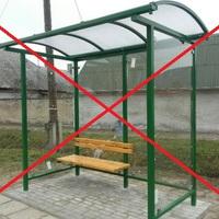 Nem lesz Rácz kerti  fedett buszváró, a bekerülési költség több mint 1 millió forint!