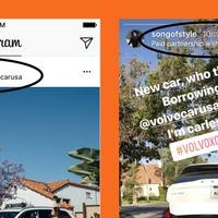 Az Instagram új funkciót tesztel a celebek kedvéért