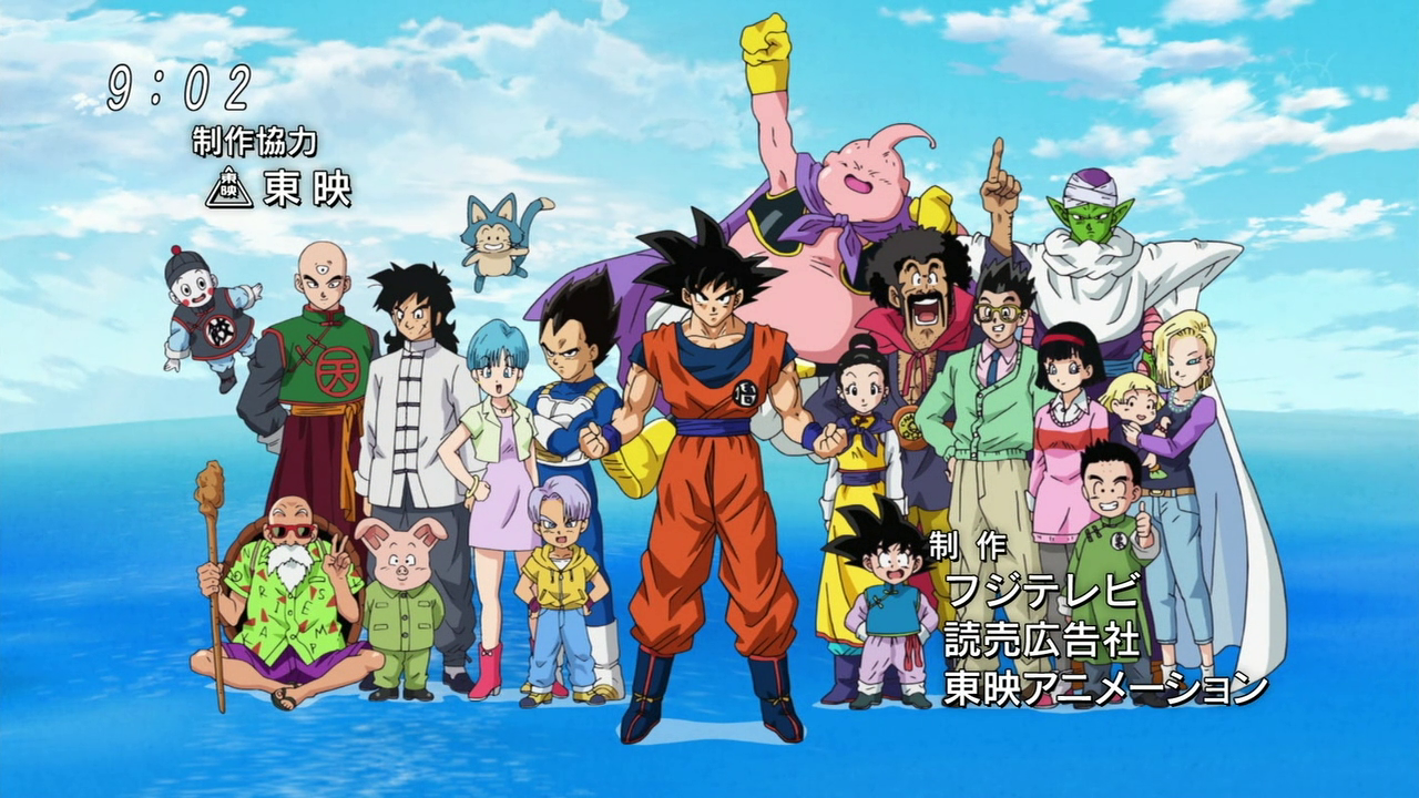 dragon_ball_super_1.png