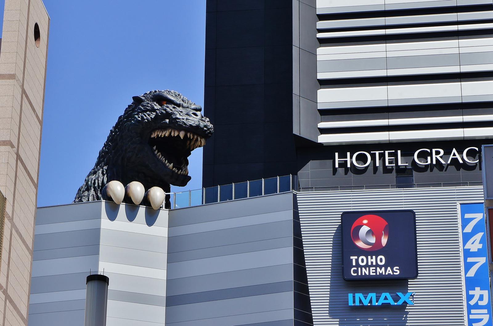 godzilla-tokyo-hotel_0.jpg