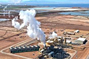 Geotermikus energiatermelés