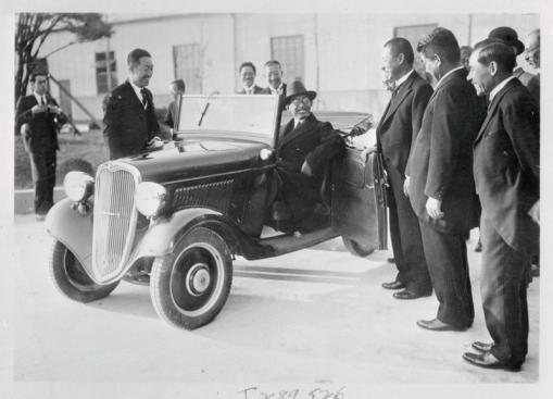 1934japan.jpg