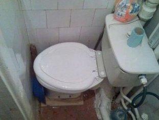 kicsi WC 2.jpg