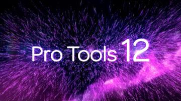 Előfizethető az új Pro Tools