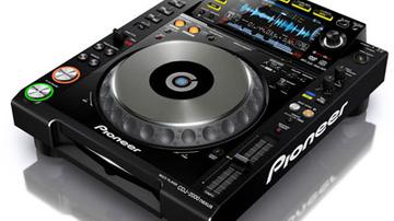 A CD-s DJ-k is számítógépesednek