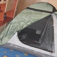új sátor