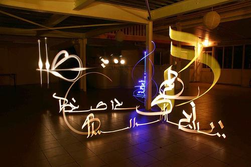 Kalligráfia fénnyel