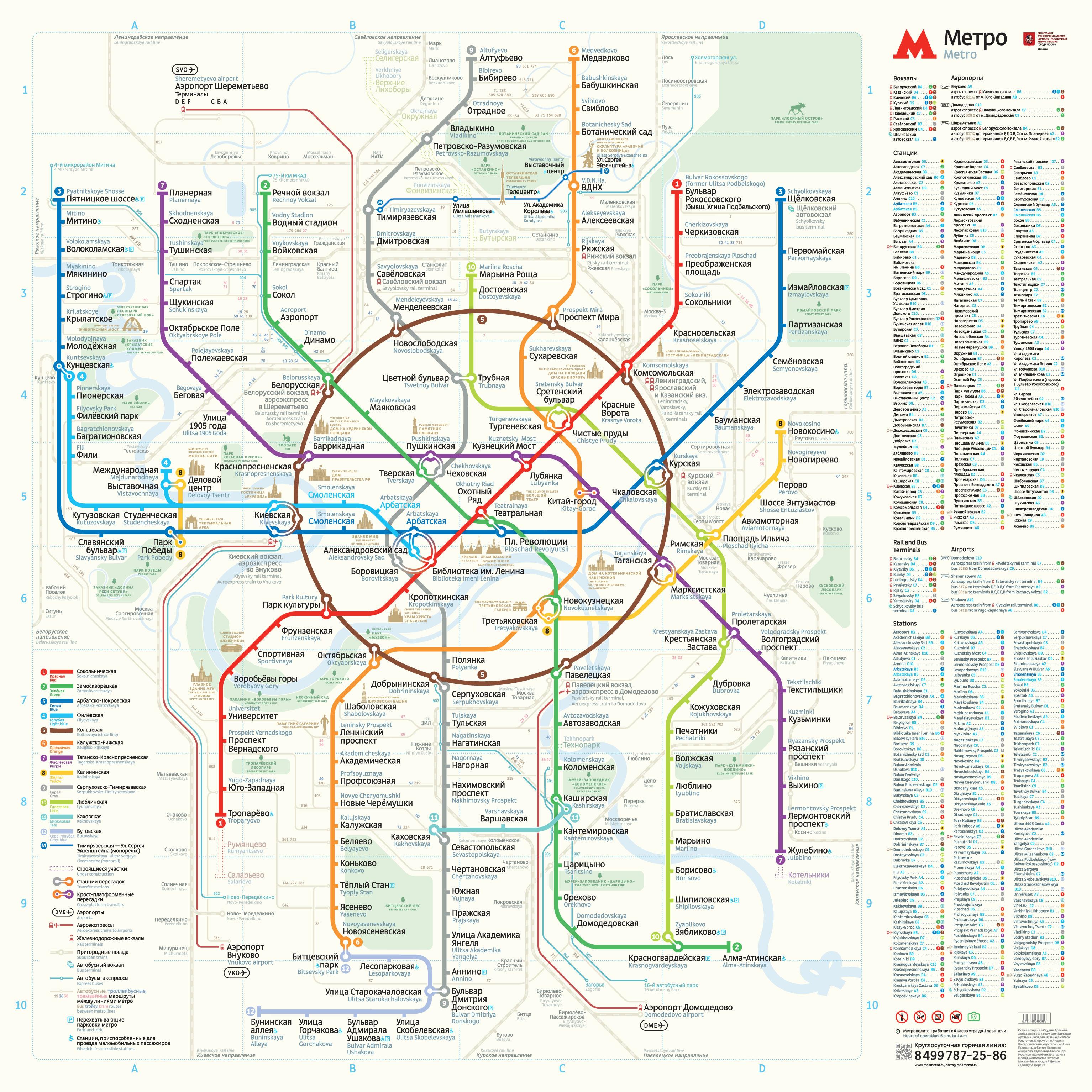 vestibule-map-big.jpg
