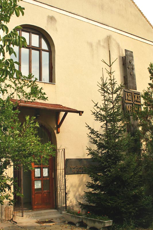 5401111121044035_ortodox_muzeum-2.jpg