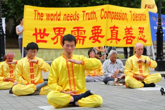 falun-gong-self-immolation-protest.jpg