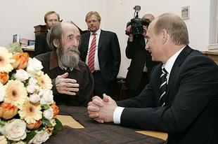 Orosz fizikusok: kutatás halálfélelemben