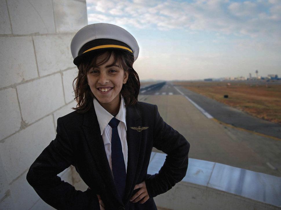 amani_jordan_pilot.jpeg