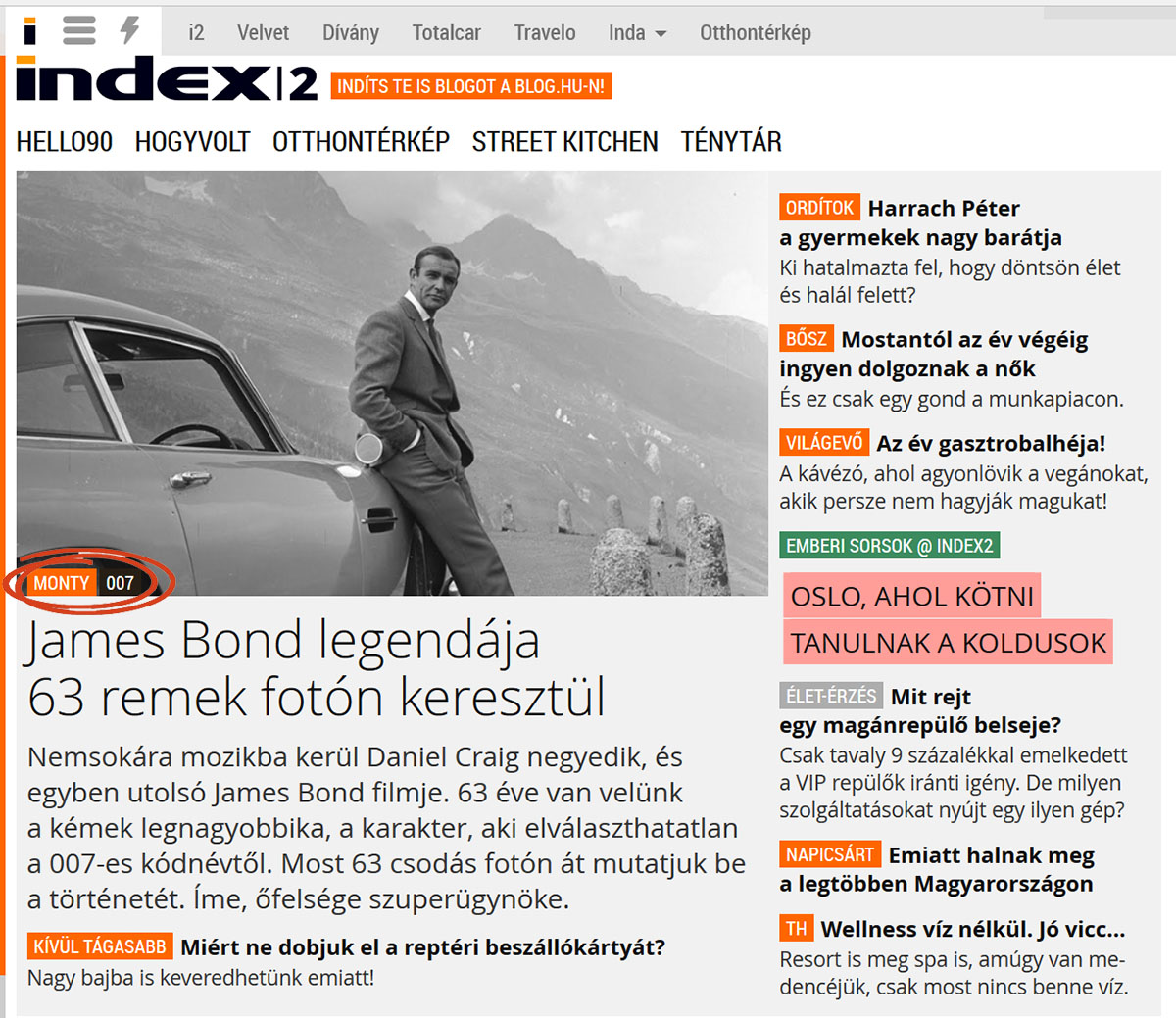 index_20151103_bond.jpg