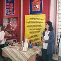 Országos Lotz János szövegértési és helyesírási verseny megyei forduló