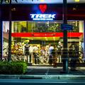 Hivatalos termékvisszahívási információk a Trek kerékpárok ügyében