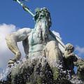 Neptun isten