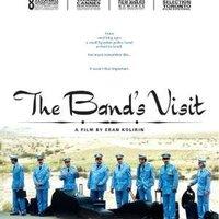Bikur Ha-Tizmoret (A zenekar látogatása; 2007)