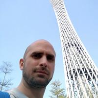 Guangzhou Tower - túl olcsó volt