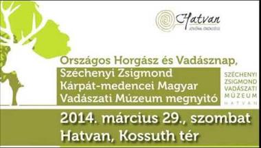 Szombaton nyílik a Széchényi Zsigmond Kárpát-medencei Magyar Vadászati Múzeum
