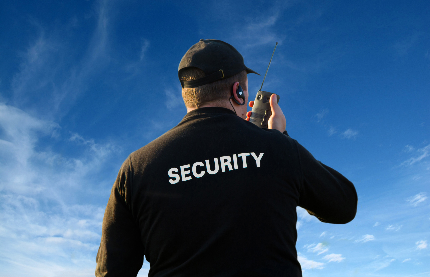 trident-security-1_the-main-responsibilities-of-private-security-guards_image.jpg