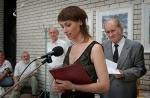 Iancu Laura díja
